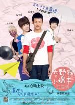 Kurt Kuzuya Aşık Olunca (2012) afişi