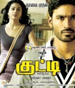 Kutty (2010) afişi