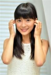 Kyoko Yoshine