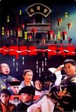 Lai Shi: China's Last Eunuch