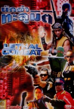 Lethal Combat