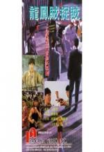 Long Feng Zei Zhuo Zei (1990) afişi