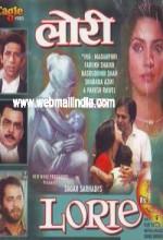 Lorie (1984) afişi