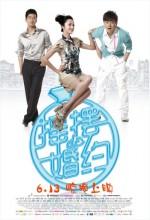 Love ın Cosmo (2010) afişi