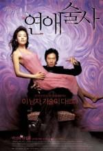 Love in Magic (2005) afişi
