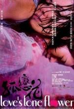 Love's Lone Flower (2005) afişi