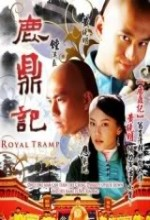 Royal Tramp (1992) afişi
