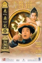 Royal Tramp II (1992) afişi