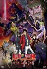 Lupin ııı: The Last Job