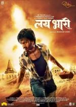 Lai Bhaari (2014) afişi