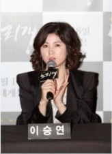 Lee Seung-yeon (i)