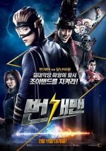 Lightning Man (2015) afişi