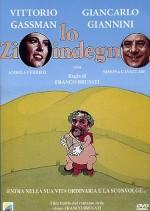 Lo zio indegno (1989) afişi