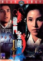 Long men jin jian (1969) afişi