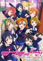 Love Live! School Idol Project (2013) afişi