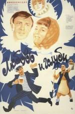 Lyubov i golubi (1985) afişi