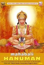 Mahabali Hanuman (1981) afişi
