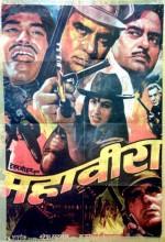 Mahaveera (1988) afişi