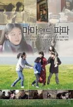 Mama And Papa (2010) afişi