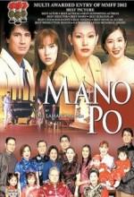 Mano Po (2002) afişi