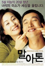 Maraton (2004) afişi