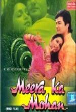 Meera Ka Mohan (1992) afişi