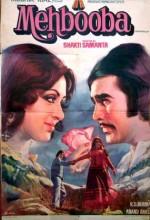 Mehbooba (1976) afişi