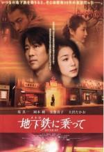 Metro Ni Notte (2006) afişi