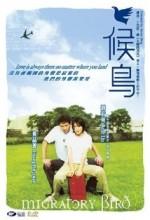 Migratory Bird (2001) afişi