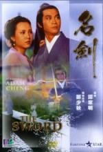 Ming Jian  (ı) (1980) afişi