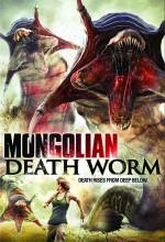 Mongolian Death Worms (2009) afişi