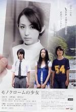 Monokurômu No Shôjo (2009) afişi