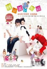 My Belle Boss (2010) afişi