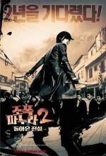 My Wife Is A Gangster 2 (2003) afişi