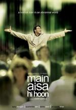 Main Aisa Hi Hoon (2005) afişi