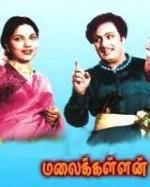 Malaikallan (1954) afişi