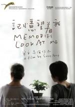 Memories Look at Me (2012) afişi