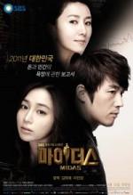 Midas (2011) afişi