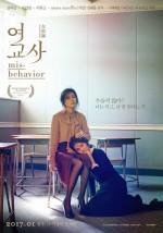 Misbehavior (2017) afişi