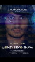 Money Devo Bhava    afişi