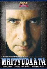 Mrityudaata (1997) afişi