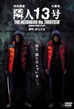 Neighbour No. 13 (2005) afişi