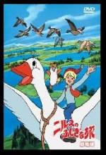 Nils No Fushigi Na Tabi (1980) afişi