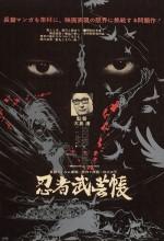 Ninja Bugei-cho (1967) afişi