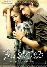 Nenu Naa Rakshasi (2011) afişi