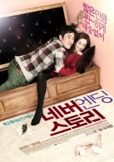Never Ending Story (2012) afişi