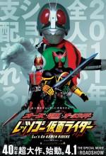 Ooo, Den-o, All Riders: Let's Go Kamen Riders (2011) afişi