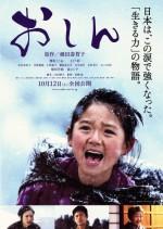 Oshin (2013) afişi