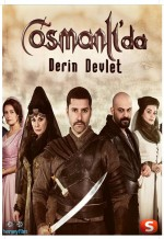 Osmanlı'da Derin Devlet (2013) afişi