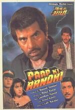 Paap Ki Aandhi (1991) afişi